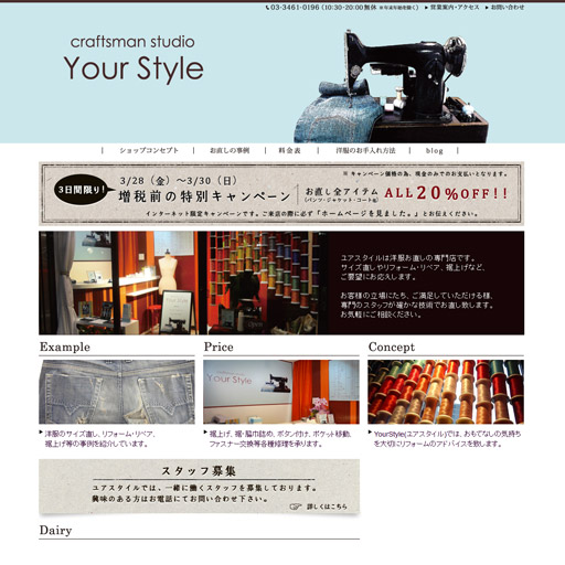 YourStyle